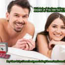 Buy Cenforce 150 mg Sildenafil and come out of your Erectile Dysfunction